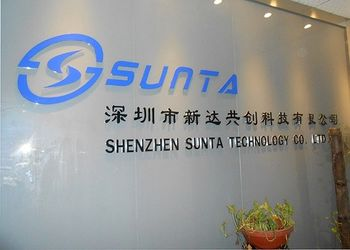 Shenzhen Sunta Technology Co., Limited